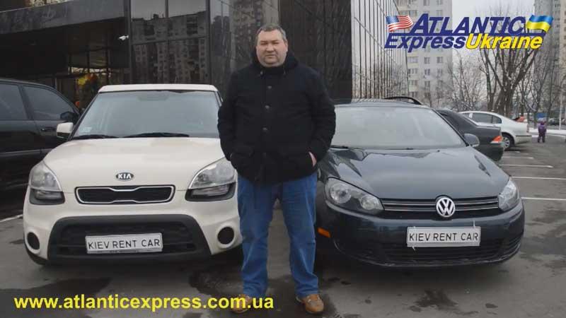 """Відгук від керівника компанії проката авто """"Kiev Rent Car"""""""