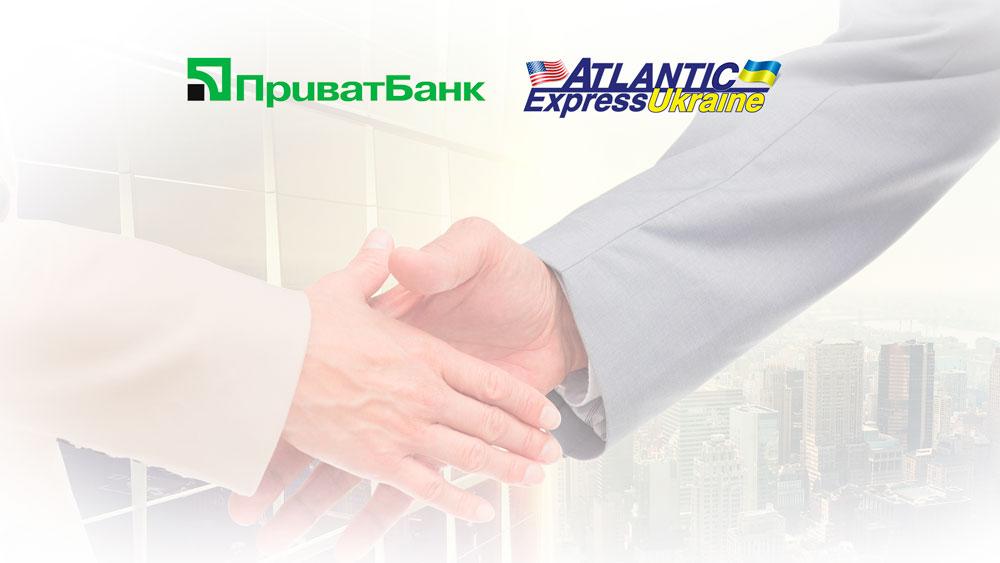 Авто з США: ПриватБанк і АтлантикЕкспрес Україна стали офіційними партнерами!