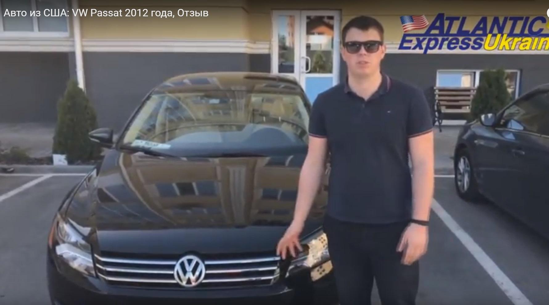 VW Passat, из США (Видео)