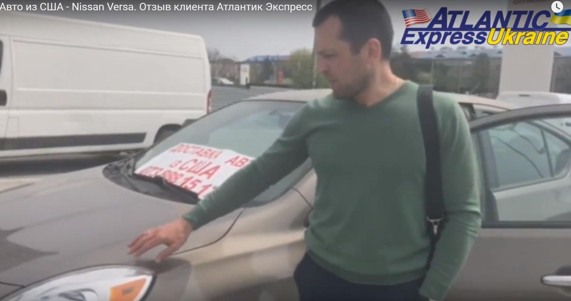 Nissan Versa, из США (Видео)